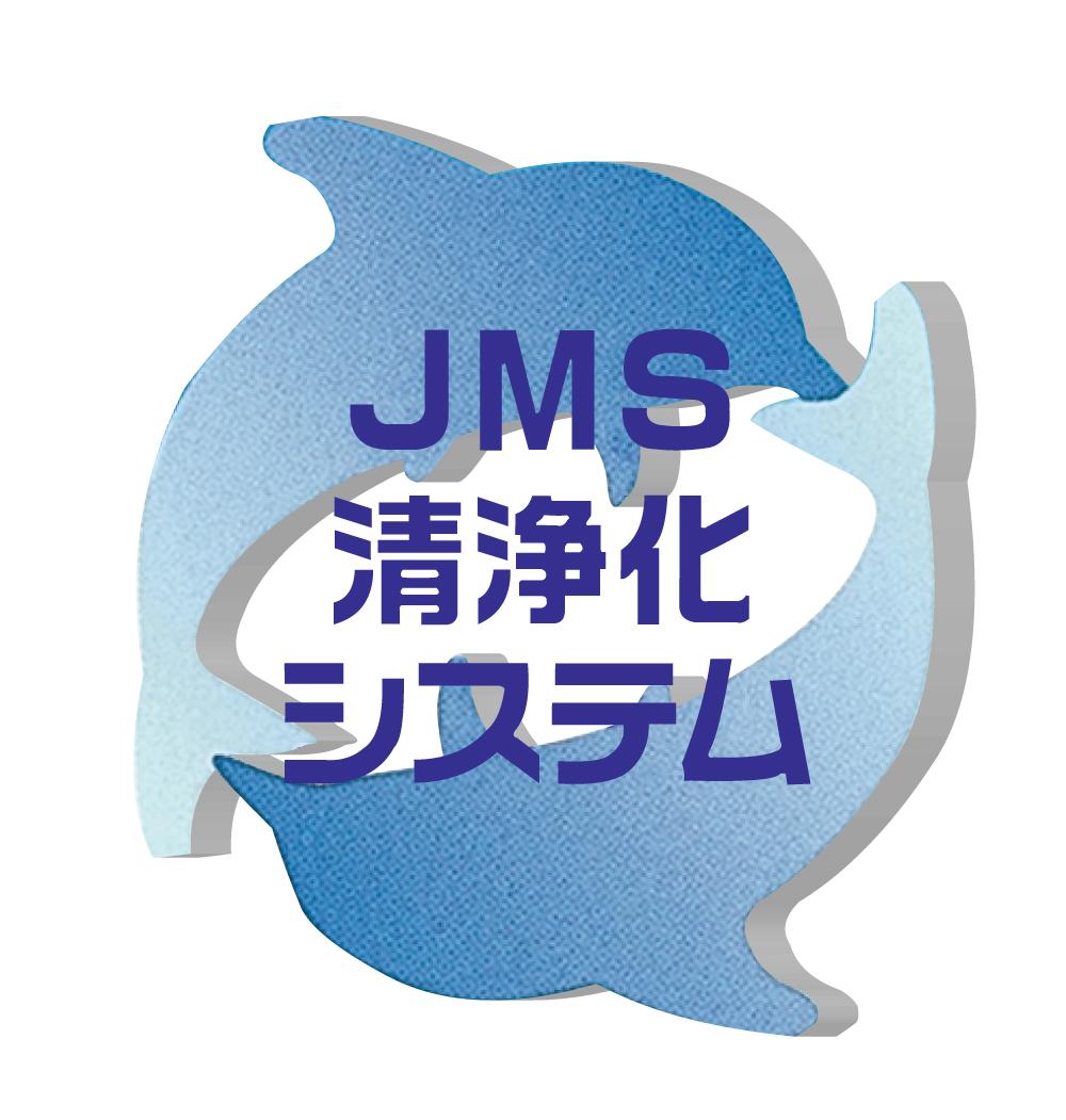 清浄化システムロゴ